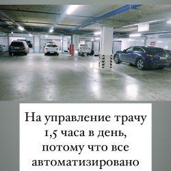 Автомойка + Шиномонтаж в Одинцово 97тыс 6