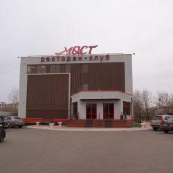 Ресторан-клуб Мост 5