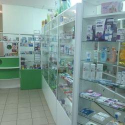 Аптека 1