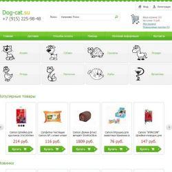 интернет магазин зоотоваров 2