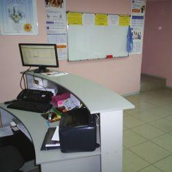 Сервисный центр 5