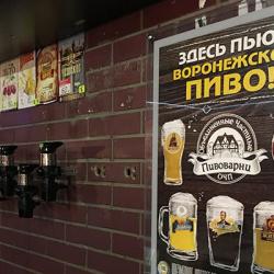 Магазин разливного пива с высокой проходимостью 1