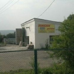 База по производству пеноблока, шиномонтаж 5