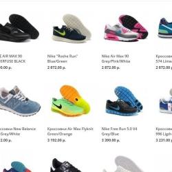 интернет-магазин стильной обуви 1