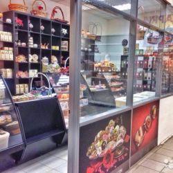 Магазин восточных сладостей и эксклюзивных подарков