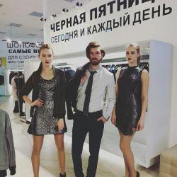 Магазин одежды 12