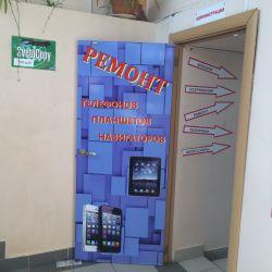 Сервисный центр по ремонту компьютерной техники 5