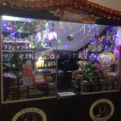 Чайный магазин 2