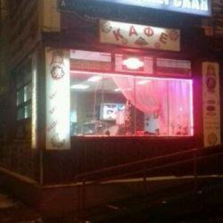 Кафе быстро. на анадырском проезде платформа лось