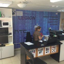 Сервисный центр по ремонту компьютерной техники 4