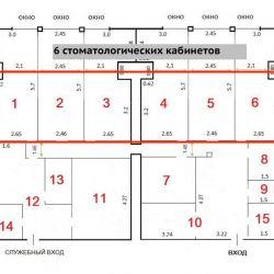 Стоматология на 6 кабинетов. 727 т.р./мес 4