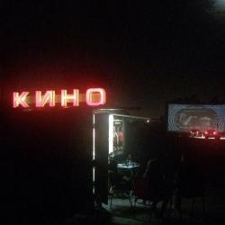 Автомобильный кинотеатр - единственный в Ростове