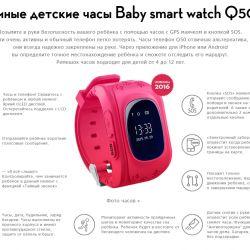Интернет магазин РебенокПодПрисмотром.рф 3