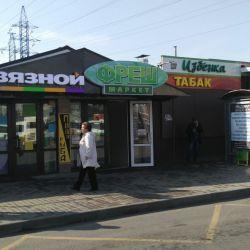 Мясо магазин в 50м от метро Водный стадион 3