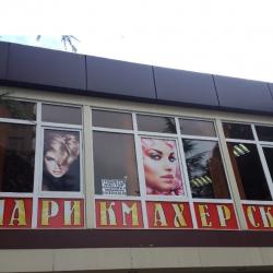 Продаю действующий готовый бизнес салон красоты 7