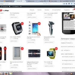 Интернет-магазин электроники(Дропшиппинг. Без своего товара)