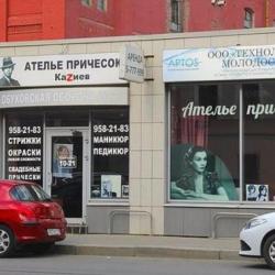 Продажа салон красоты (действующий с живой базой)