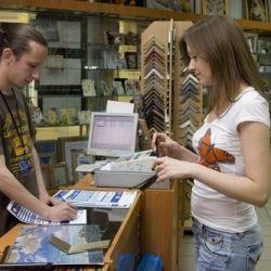 Магазины фото и багет. Работает с 2002 года 2