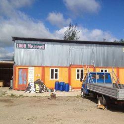 Магазин строительных материалов 3