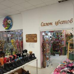 Магазин цветов с доходом 150 000 рублей 7