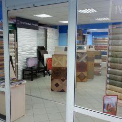 Магазин отделочных материалов 1