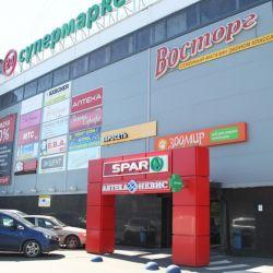 Торговый комплекс  3800 кв м2 3