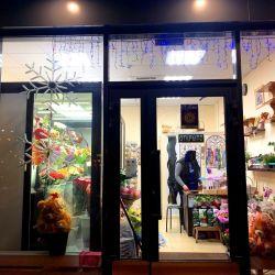 Цветочный Магазин 24 часа. Низкая аренда 1