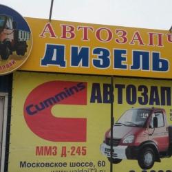 Автомагазин 1