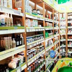 Магазин эко-продуктов с отличной репутацией 3