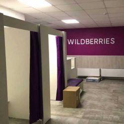 Арендный бизнес с помещением. Wildberries.1,63 млн 2