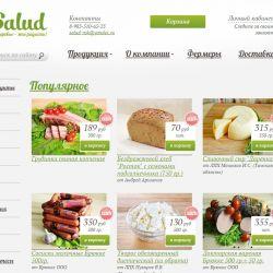 Интернет-магазин фермерских продуктов