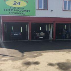 Автомойка Шиномонтаж 2