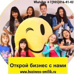 Детская студия Смайлик