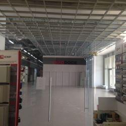 Магазин электрики 2