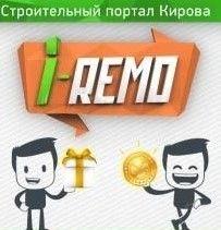 Строительный портал Кирова 2