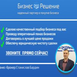 Субарендный бизнес в Московской области 4