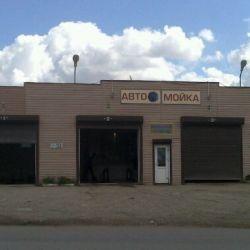 Здание автомойки с земельным участком 1