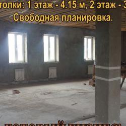Аренда помещения 480м 3