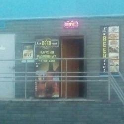магазин разливного пива 1