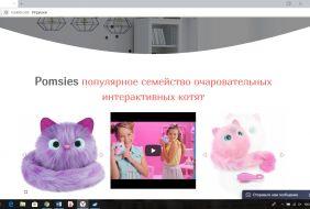 Изображение - Готовый бизнес как купить действующий интернет-магазин 07f4f677ed331565941564a2af4114a4