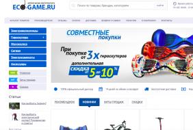 Изображение - Готовый бизнес как купить действующий интернет-магазин 264d7be9a12013161f76e62ff4e82b36