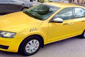 Продажа бизнеса такси в москве класс авито подать объявление омск