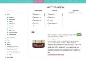Изображение - Готовый бизнес как купить действующий интернет-магазин 62609ca6efb41446922f215a95bd6e05