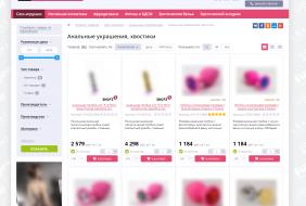 Изображение - Готовый бизнес как купить действующий интернет-магазин 65370b3c59be7f71cead183d0e8e4126