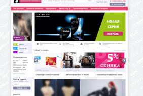 Изображение - Готовый бизнес как купить действующий интернет-магазин 951c86c13b20f89badf5d1545af43e70