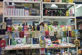 Покупка продажа готового бизнеса иркутск частные объявления женщин склонных к доминированию