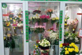 Продажа бизнеса цветы в вао вакансии курьер в ясенево свежие вакансии