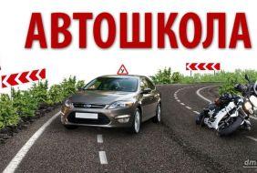 Омск продажа готового бизнеса автошкола работа в химках на авито свежие вакансии от прямых работодателей