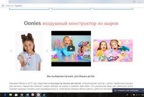 Изображение - Готовый бизнес как купить действующий интернет-магазин e6bd7d925dda33ce34ba0b7522c161cd