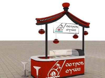 Магазин по продаже суши роллов, доставка, производ